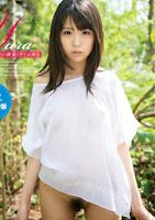 [REBDB-051] Yura Sakura さくらゆら, Yura 美少女の白い裸体・さくらゆら/さくらゆら(ブルーレイディスク)