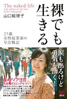 http://www.amazon.co.jp/dp/4062820641/