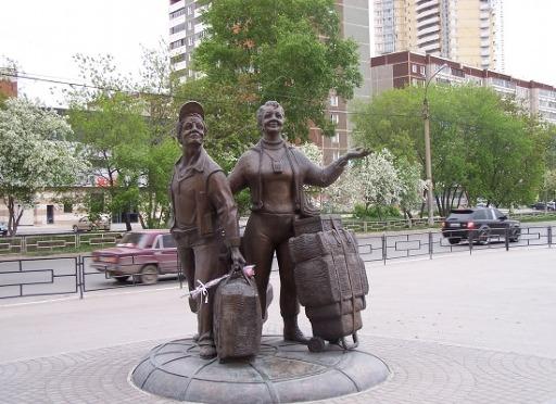 Памятник в екатеринбурге 102 памятник купить фото