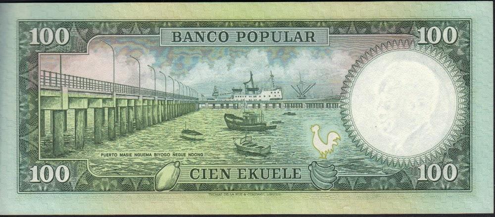 Guinea Equatoriale 100 Ekuele 1975 P#  6
