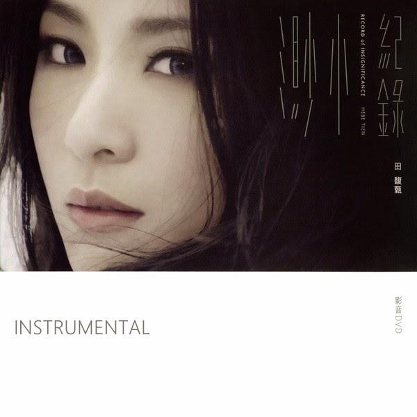 [Album] Hebe Tian (S.H.E) - Instrumental [2014.04.25] Cover
