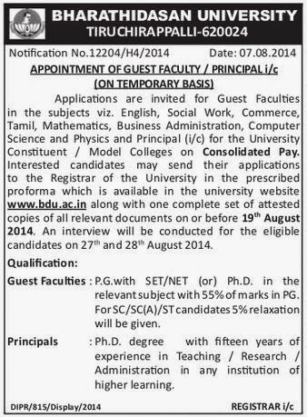 Bharathidasan University Recruitment Notification for Guest Faculty Members and Principals (www.tngovernmentjobs.in)