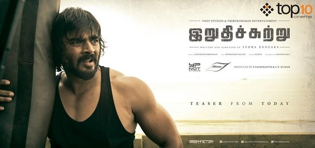 english video songs hd 1080p 2014 latest tamil