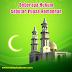 Beberapa Hukum Seputar Puasa Ramadhan