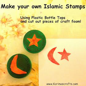ramadan crafts extra Muslim Islamic stamps