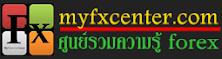 """""""MyForexCenter"""""""