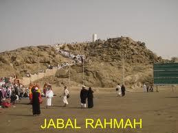 Jabal Rahmah Makkah