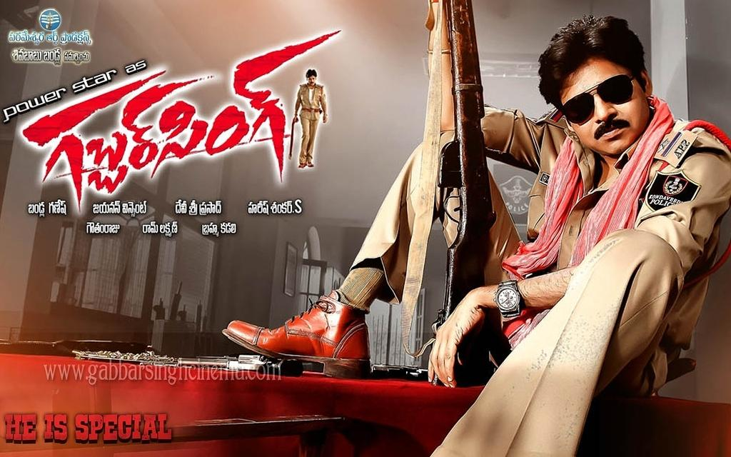 Gabbar singh kevvu keka song lyrics