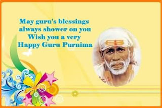 guru purnima pictures for whatsapp dp