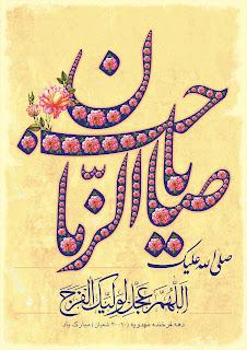 emame_mehrabane_man_10_by_islamic_shia_artists.jpg