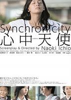 Synchronicity Shinju Tenshi (2011)