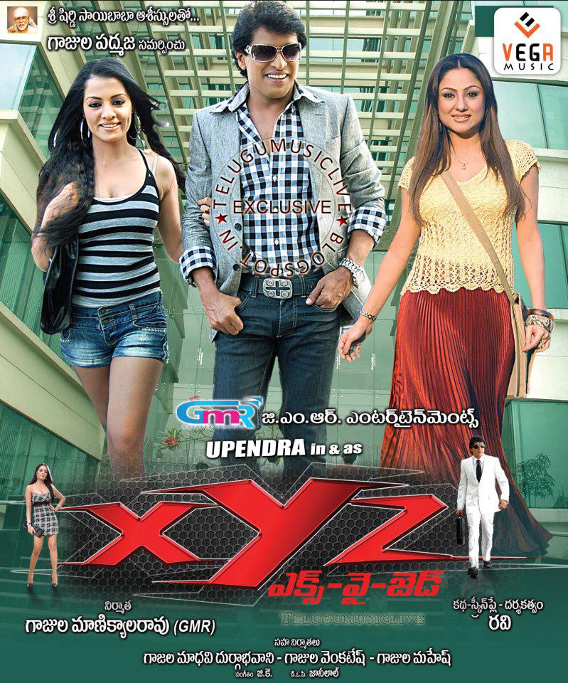 upendra xyz2013 telugu movie mp3 songs free download