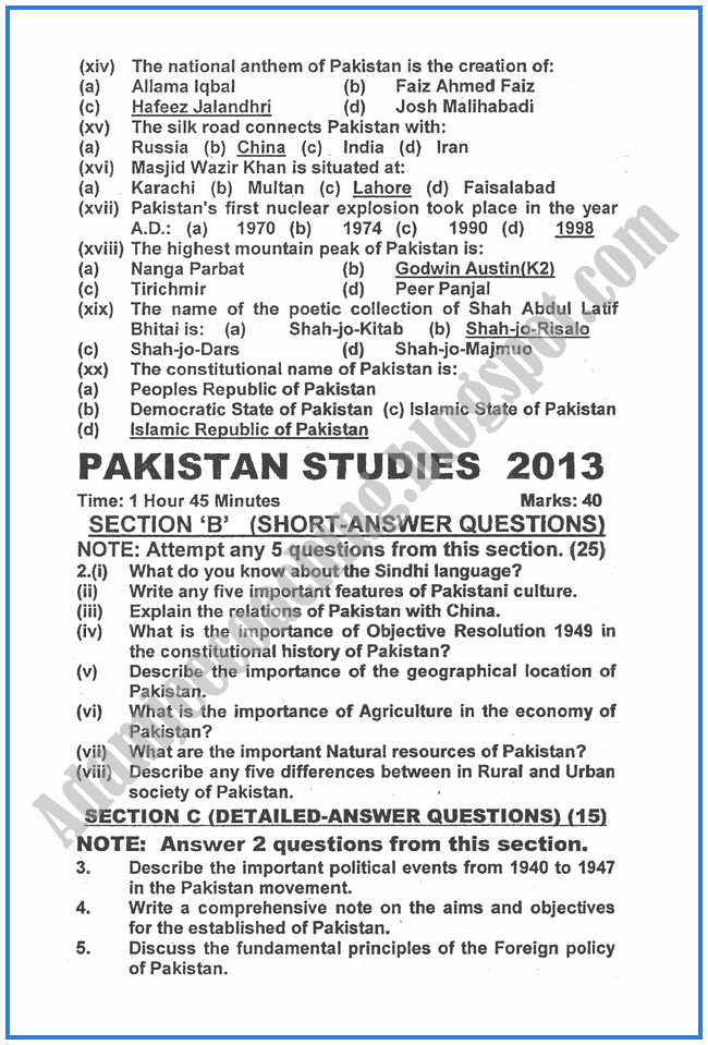 Pakistan-Studies-2013-past-year-paper-class-XII