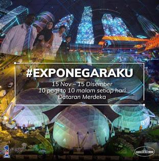 #EXPONegaraku 2017