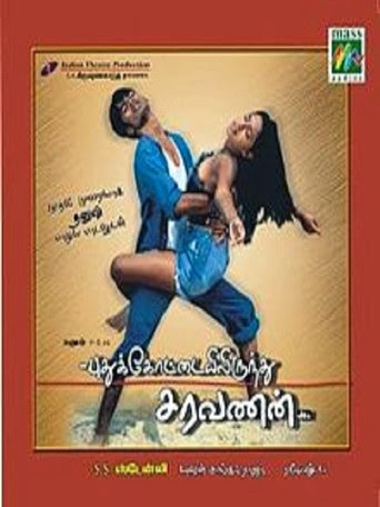 Pudhukottaiyilirundhu Saravanan Watch HD DVD Tamil Online Movie Youtube