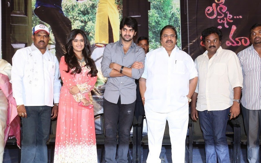 Lakshmi Raave Maa Intiki Telugu Movie First Look Launch Event Photos Gallery
