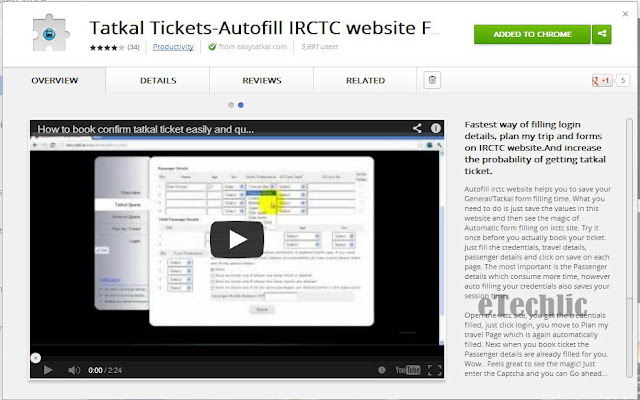 install tatkal ticket booking extention in chrome