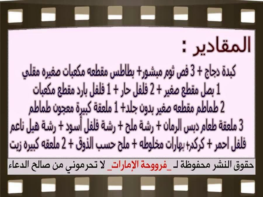 http://4.bp.blogspot.com/-JonMiKqMgKk/VL-3hujujiI/AAAAAAAAGA8/PTMymUMFFyc/s1600/33.jpg