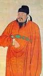 Wang Wei (China 699-759 D. De C.)