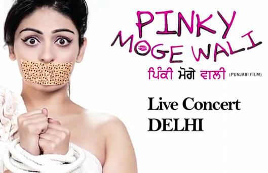Video: Pinky Moge Wali Live Concert - Delhi