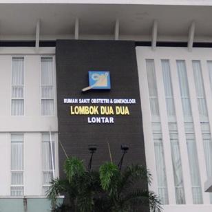 RSIA_Lombok_Dua_Dua_Lontar
