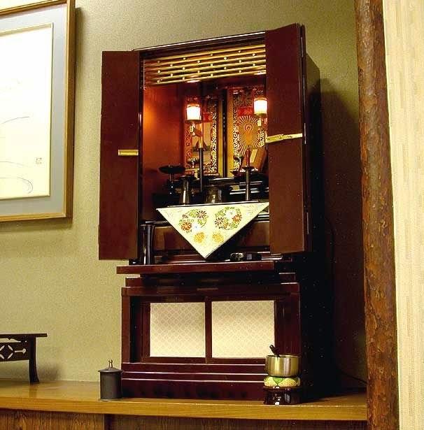 Salon heyah