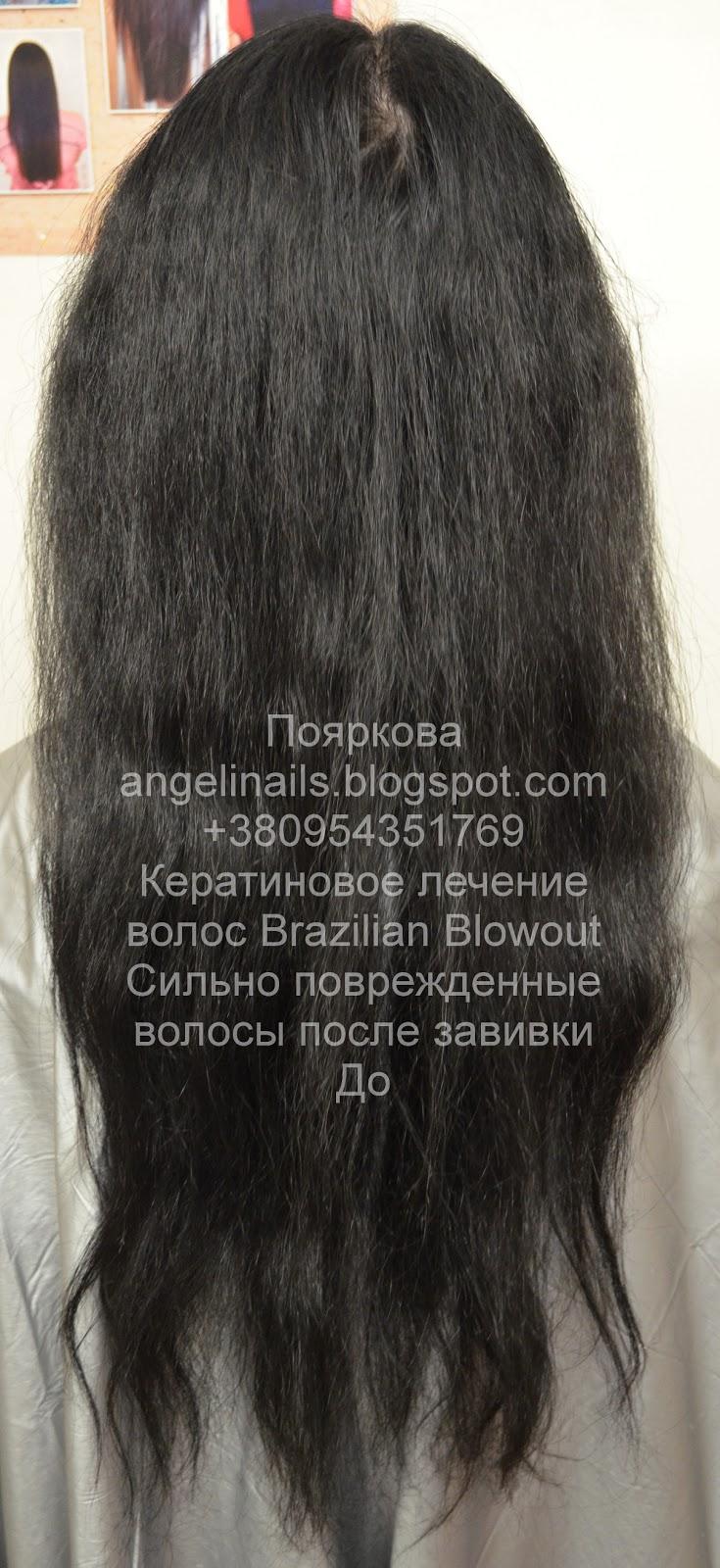 Как восстановить волосы после химической завивки? EverydayMe 83