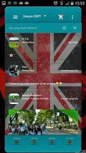 BBM MOD CIBEN v2.9.0.44 APK Android