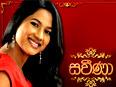 Saveena Sinhala Tele Drama