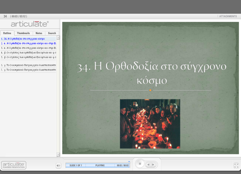 http://ebooks.edu.gr/modules/ebook/show.php/DSGYM-C117/510/3333,13448/extras/html/kef6_en34_eisagogiki_parousiasi_popup.htm
