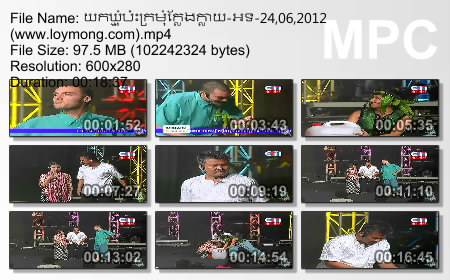 CTN Comedy - York Khmum Pas Kromom Kleng Klay (24.06.2012)