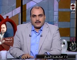 برنامج 90 دقيقة حلقة الجمعة 18-8-2017 مع د/ محمد الباز و تفاصيل وأسرار استيلاء مجلس إدارة غرف الدب