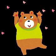 お花見のイラスト「クマ」