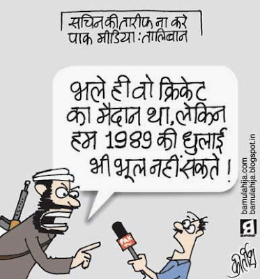 Taliban, sachin tendulkar cartoon, Media cartoon, Pakistan Cartoon, cricket cartoon