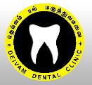 http://dentist-india-madurai.com/about%20us.html