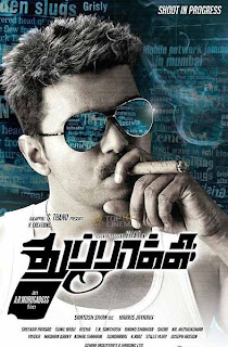 Thuppaki first look poster stills