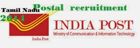 Tamilnadu Vacancy 2014