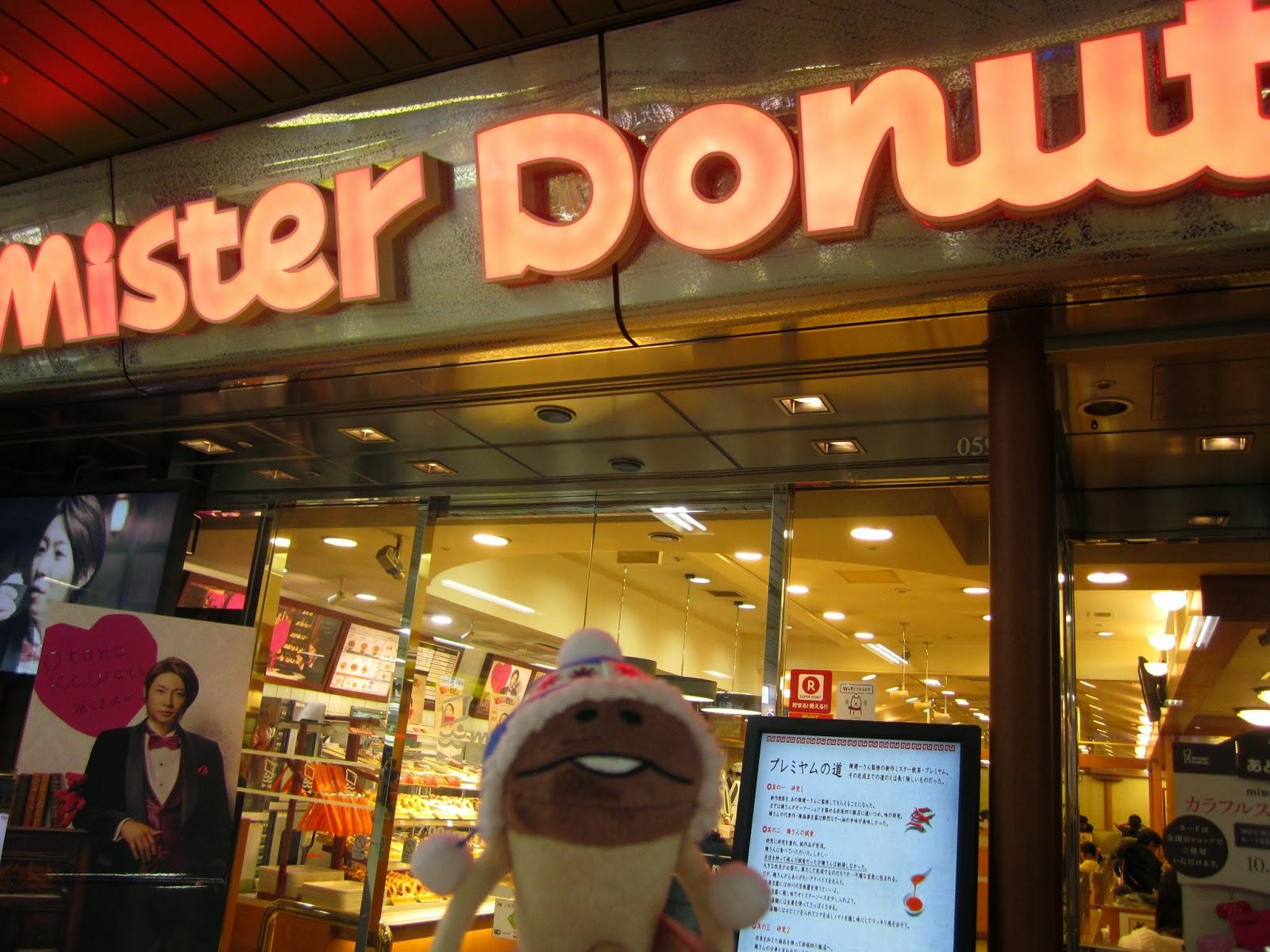 Mister Donut Sapporo Station