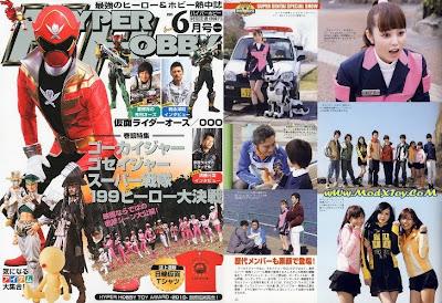 Hyper Hobby Magazine