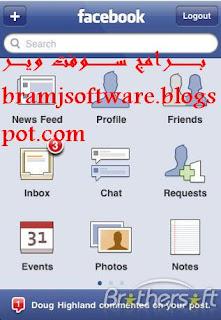 فيس بوك للجوال  Facebook Mobile