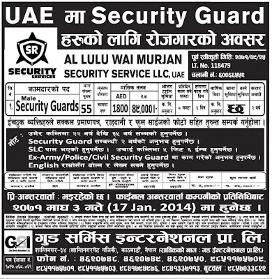 security jobs