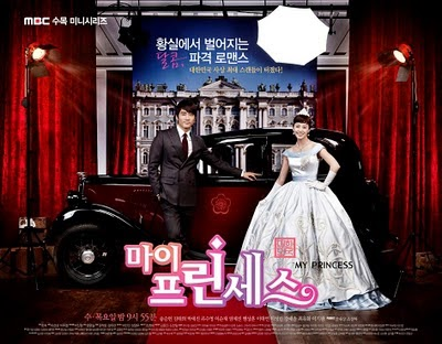 #Drama Korea: My Princess