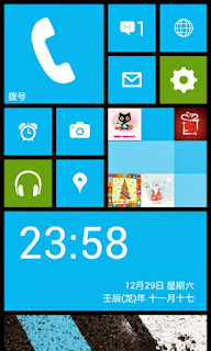 Screenshots of the Launcher Window 8 EX Android apk Theme for Android mobile, tablet, and Smartphone.