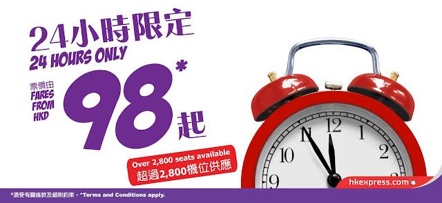 嗶,又突擊!HK Express 13航點全部「$98」起, 今晚(1月29日)零晨開搶!
