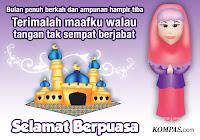 13426729021258701762 Ucapan Selamat Puasa Ramadhan 1434 H 2013