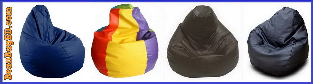 Globally Recognized Piece Of Furniture Bean Bag Now In Bangladesh