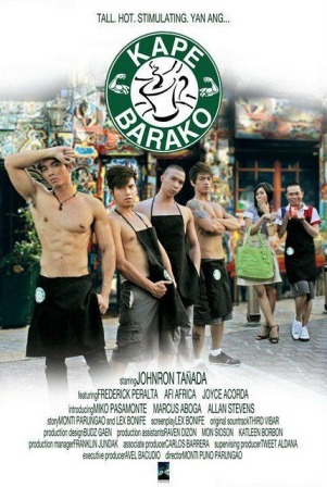 another hot indie film this is kape barako kape barako a fun and sexy