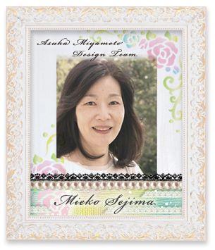 第2期Asuka Miyamoto design team