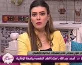 برنامج ست الحسن -مع شريهان أبو الحسن حلقة الإثنين 2-3-2015
