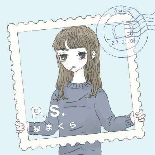 [Album] 泉まくら – P.S. (2015.11.04/MP3/RAR)